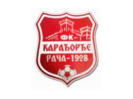 "Фудбалски терен ФК ""Карађорђе"" Рача"