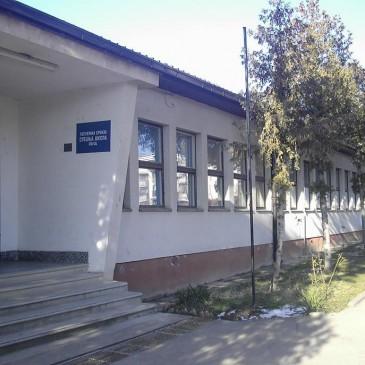 """Спортска сала средње школе """"Ђура Јакшић"""" Рача"""