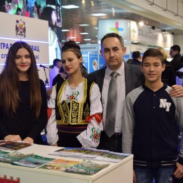 Сајам туризма – Београд 2016