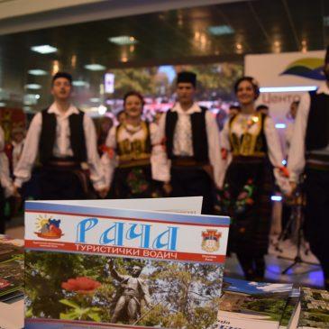Сајам туризма – Београд 2017